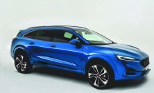 /quoc-te/the-cho-mondeo-ford-se-ra-mat-xe-crossover-moi-230