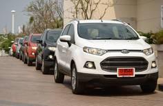 Ford Ecosport 2017, có xe giao ngay, các màu xe Ecosport, giá sốc nhất HN, Giá xe Ecosport 2017 rẻ giá 615 triệu tại Hà Nội