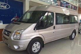 Bán Ford Transit 16 chỗ đời 2018.Giá xe chưa giảm. Liên hệ Mr.Đạt để nhận Báo giá xe rẻ nhất: 093.114.2545 -097.140.7753 giá 825 triệu tại Bình Định