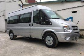 Bán Ford Transit Tiêu chuẩn Mid sản xuất 2020, hỗ trợ trả góp tại Phú Thọ, thủ tục nhanh gọn giá 725 triệu tại Phú Thọ