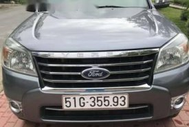 Bán Ford Everest đời 2010, màu bạc như mới, 489 triệu giá 489 triệu tại Bình Dương