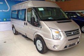Hà Tỉnh ford Bán Ford Transit bản tiêu chuẩn Mid năm 2018, mới 100%, vui lòng liên hệ 0974286009 giá 790 triệu tại Hà Tĩnh