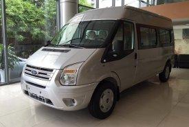Giá xe Ford Transit 2019 tại Yên Bái đang giảm giá tại Ford An Đô có đáng để bạn quan tâm? giá 805 triệu tại Yên Bái