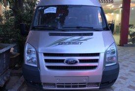 Bán xe Ford Transit năm 2010, Bán ngay nhân ngày 21/10 đến 23 tháng 10 kết thúc giá 300 triệu tại Vĩnh Phúc