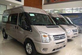 Bán xe Ford Transit đời 2019, mới 100%, trả trước 150 triệu, giao ngay giá 150 triệu tại Đắk Nông